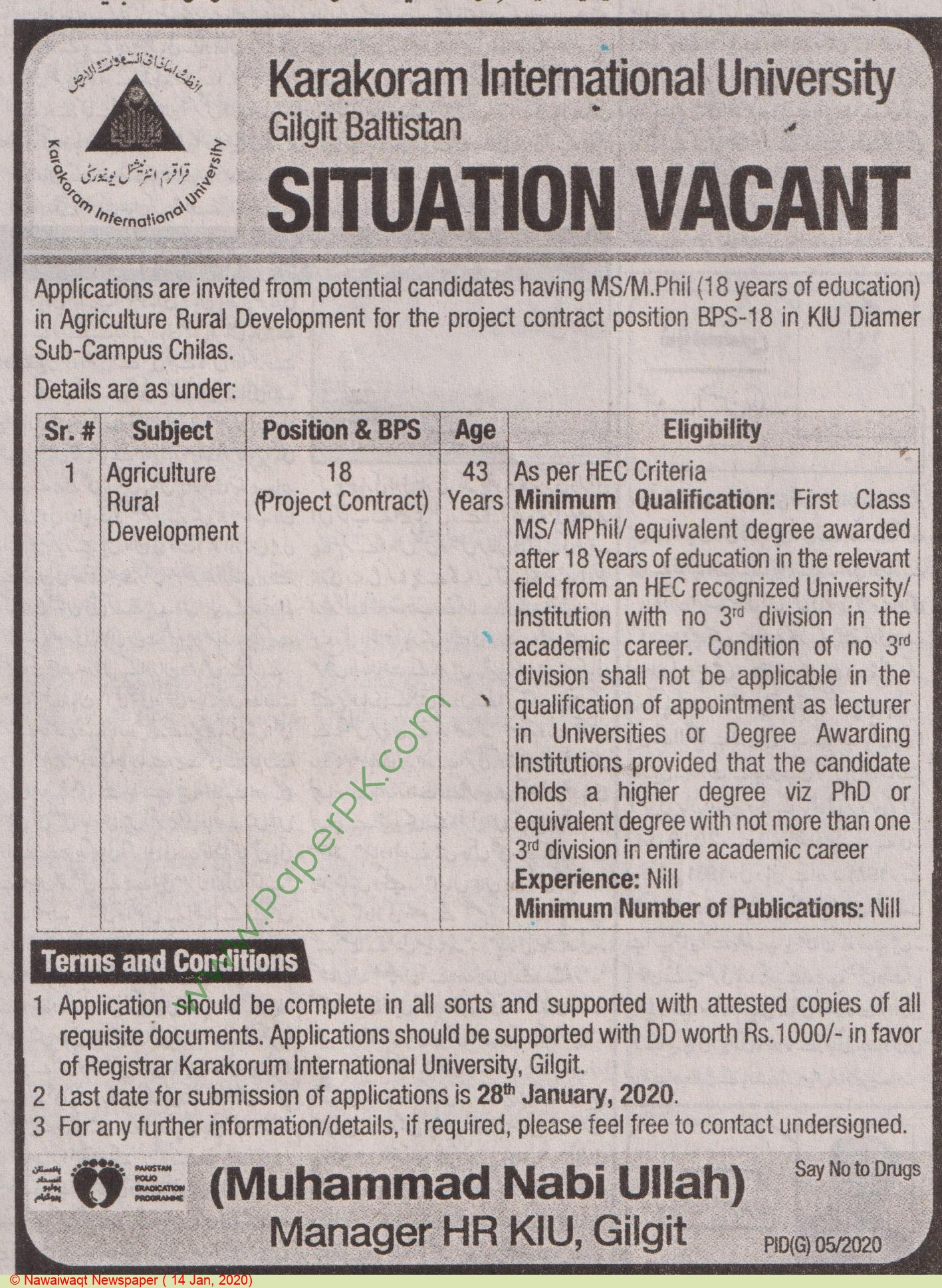 Karakoram International University jobs newspaper ad for Agriculture Rural Development in Akora, Gilgit, Karak