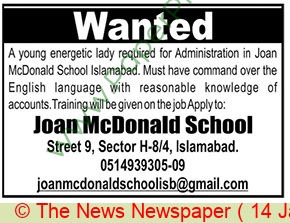 Joan Mcdonald School jobs newspaper ad for Admin in Islamabad