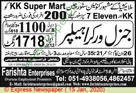 Farishta Enterprises Overseas Employment Promoters jobs newspaper ad for Helper in Islamabad
