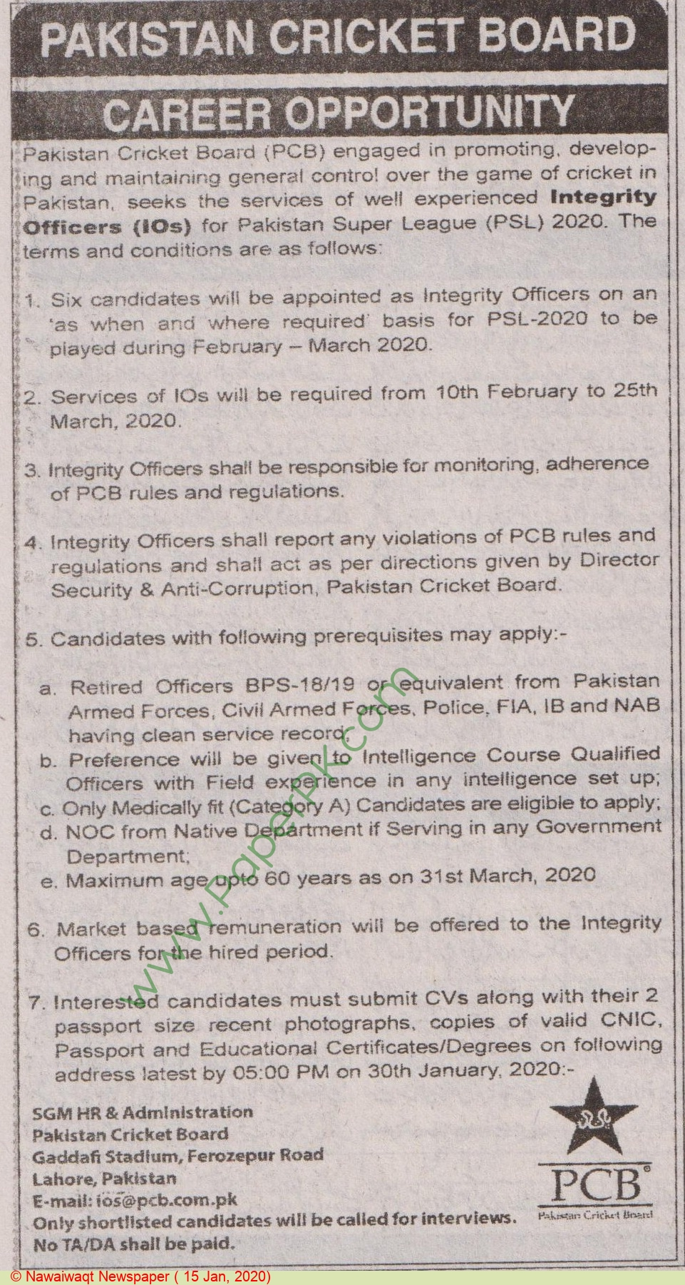 Pakistan Cricket Board jobs newspaper ad for Integrity Officer in Lahore