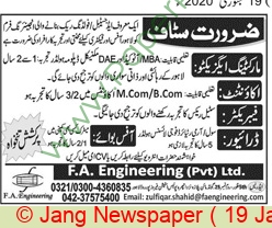 FA Engineering Private Limited jobs newspaper ad for Accountant in Lahore