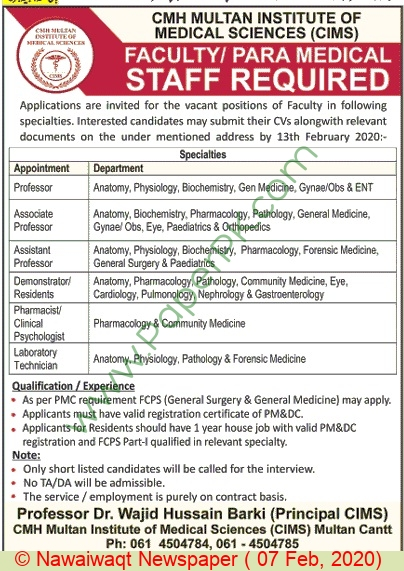 Combined Military Hospital jobs newspaper ad for Demonstrator in Multan