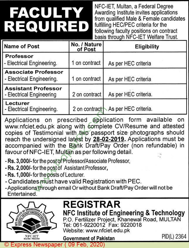 Nfc Institute Of Engineering & Technology jobs newspaper ad for Lecturer in Multan