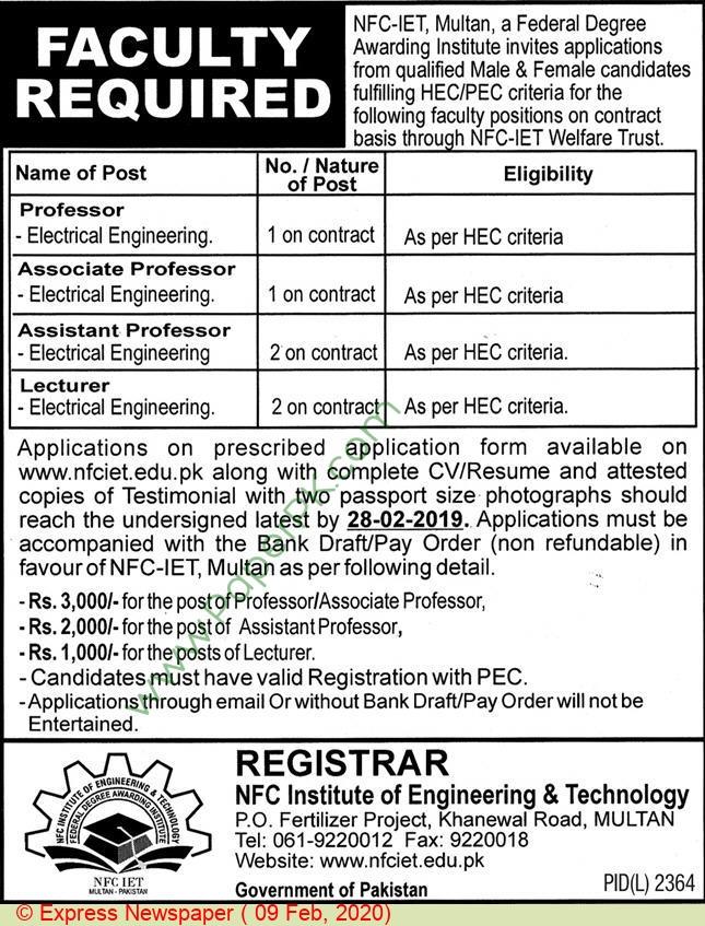 Nfc Institute Of Engineering & Technology jobs newspaper ad for Professor in Multan