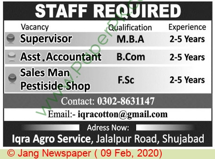 Iqra Agro Service jobs newspaper ad for Supervisor in Multan