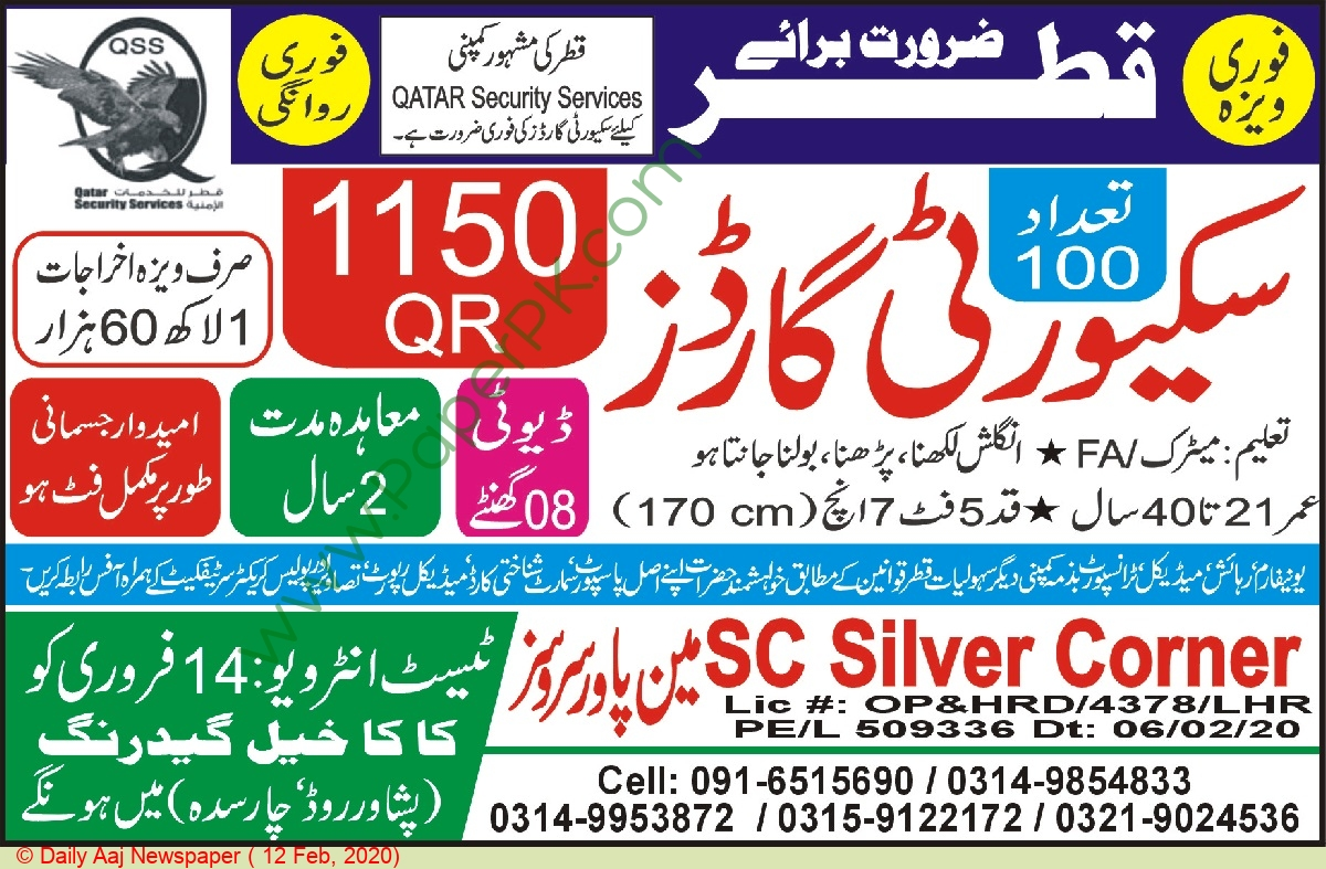 SC Silver Corner Manpower Services jobs newspaper ad for Security Guards in Peshawar