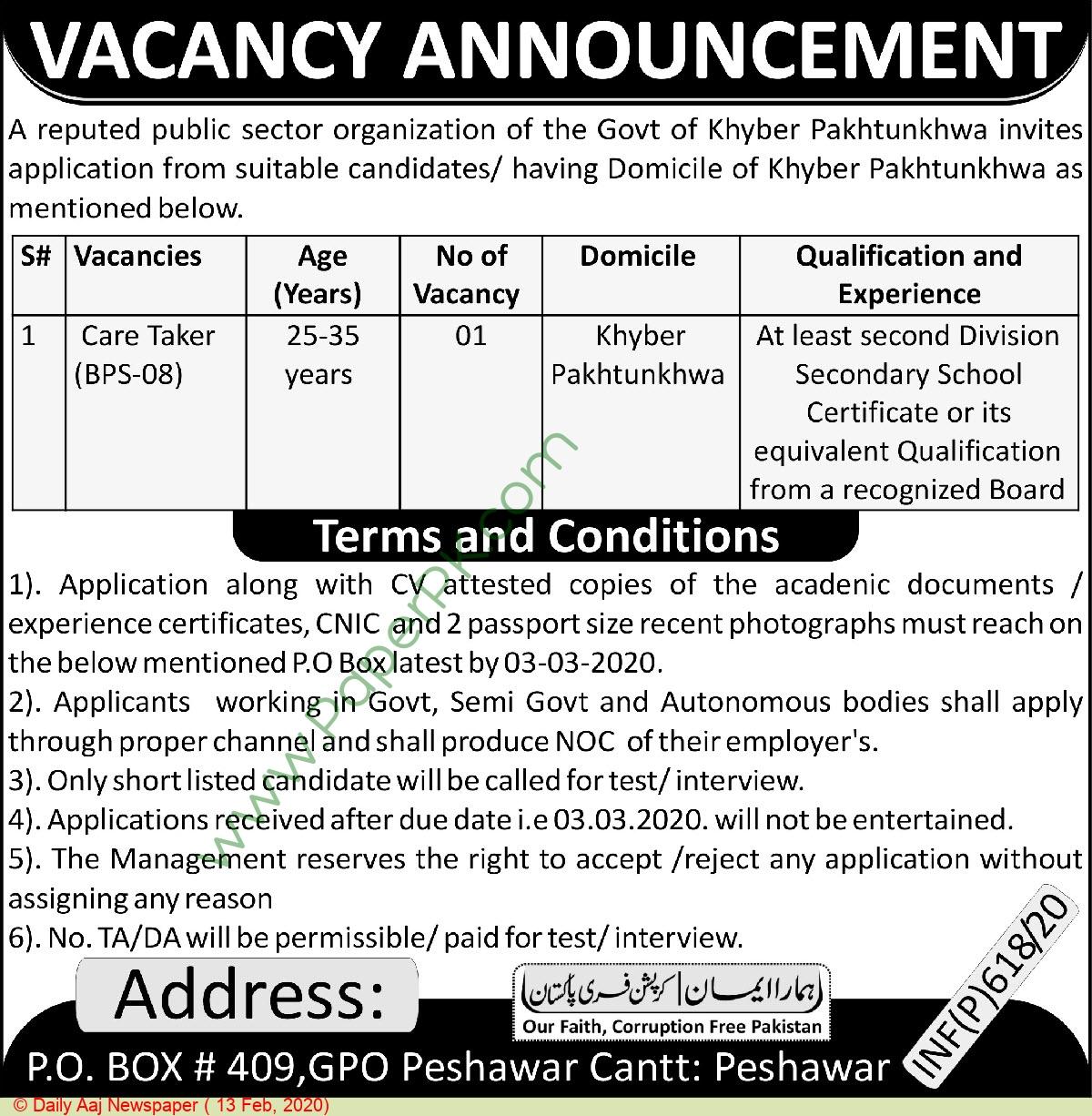 Public Sector Organization jobs newspaper ad for Caretaker in Peshawar