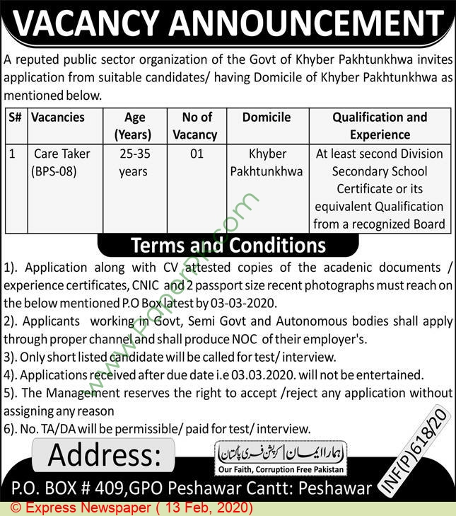 Public Sector Organization jobs newspaper ad for Care Taker in Peshawar