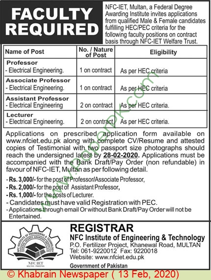 Nfc Institute Of Engineering & Technology jobs newspaper ad for Assistant Professor in Multan