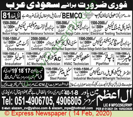 Al Azam Manpower Services jobs newspaper ad for Ac Mechanical Technician in Rawalpindi