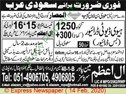 Al Azam Manpower Services jobs newspaper ad for Heavy Duty Driver in Rawalpindi