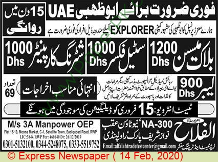 Al Falah Trade Test & Training Center jobs newspaper ad for Steel Fixer in Rawalpindi