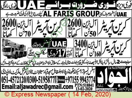 Al Jawad Recruiting Agency jobs newspaper ad for Crane Operator in Rawalpindi