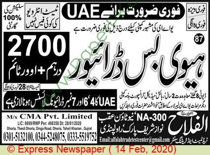 Al Falah Trade Test & Training Center jobs newspaper ad for Heavy Bus Driver in Rawalpindi