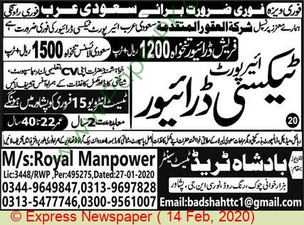 Badshah Trade Test Center jobs newspaper ad for Airport Taxi Driver in Peshawar