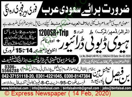 Bin Faisal National Manpower Bureau jobs newspaper ad for Heavy Duty Driver in Lahore