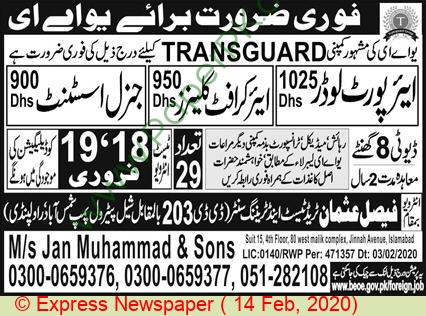 Faisal Usman Trade Test & Training Center jobs newspaper ad for Airport Loader in Rawalpindi