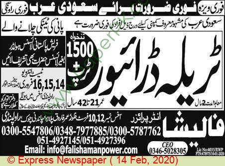 Falisha Enterprises jobs newspaper ad for Trala Driver in Rawalpindi