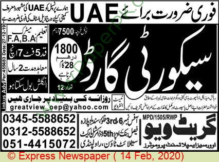 Greatview Overseas Employment Promoters jobs newspaper ad for Security Guard in Rawalpindi