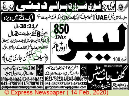 Gulf Job Huts Manpower Services jobs newspaper ad for Labour in Rawalpindi