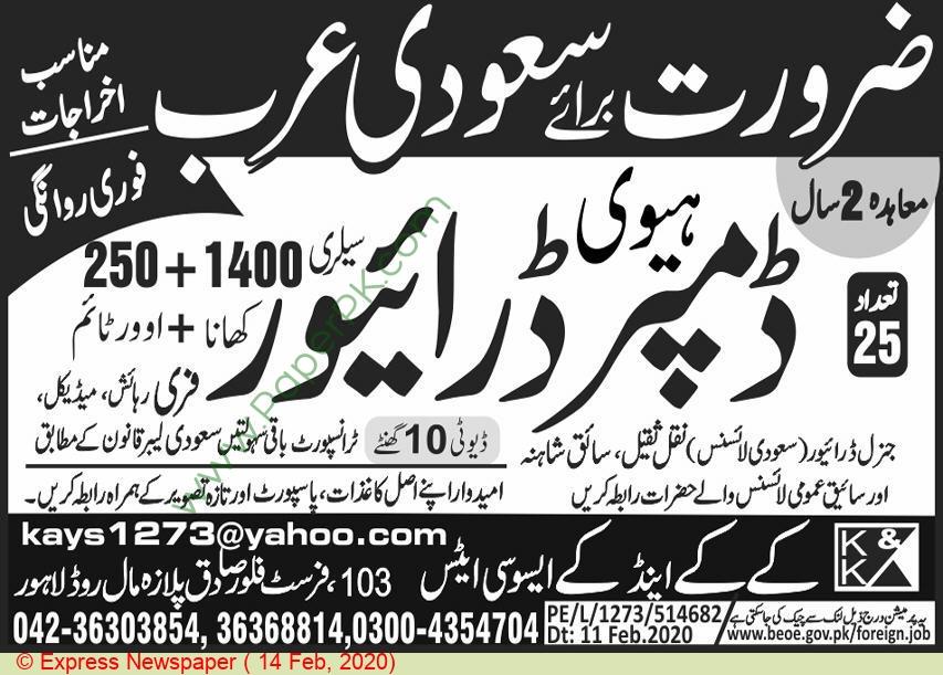 KK & K Associates jobs newspaper ad for Heavy Damper Driver in Lahore