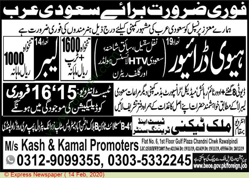 Malik Techni Test & Training Centre jobs newspaper ad for Heavy Driver in Rawalpindi