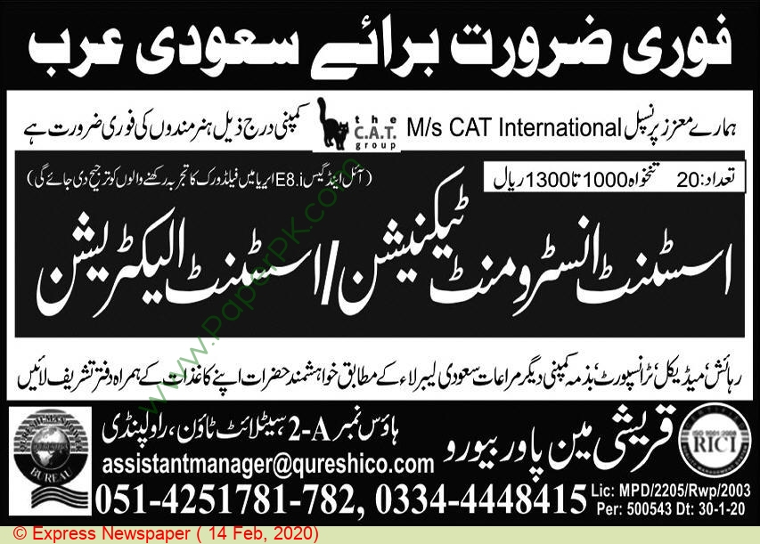 Qureshi Manpower Bureau jobs newspaper ad for Assistant Instrument Technician in Rawalpindi