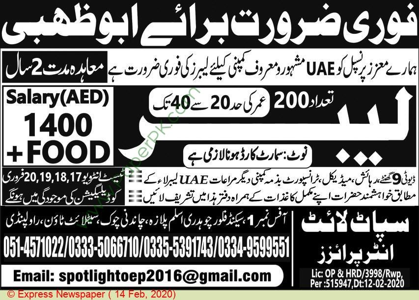 Spotlight Enterprises jobs newspaper ad for Labour in Rawalpindi