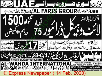 Union Trade Test & Training Center jobs newspaper ad for Light Vehicle Driver in Rawalpindi