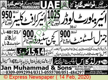 World Class Trade Test & Training Center jobs newspaper ad for General Assistant in Hassan Abdal