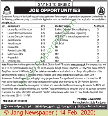 Chemistry jobs in Quetta at Government Polytechnic Institute