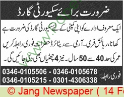 Pakistan Based Company jobs newspaper ad for Security Guard in Lahore