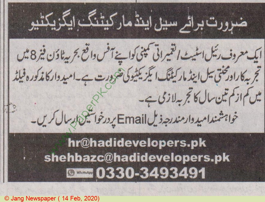 Real Estate Company jobs newspaper ad for Sales & Marketing Executive in Islamabad
