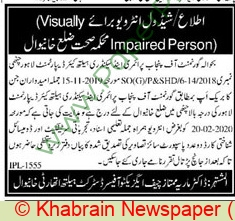 District Health Authority jobs newspaper ad for Medical Staff in Khanewal