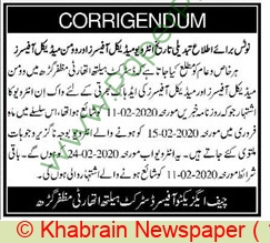 District Health Authority jobs newspaper ad for Medical Officer in Muzaffargarh