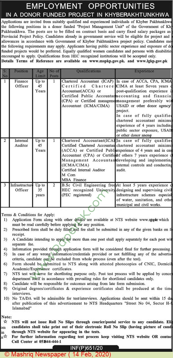 Donor Funded Project jobs newspaper ad for Finance Officer in Peshawar