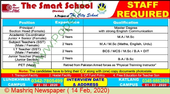 The Smart School jobs newspaper ad for It Teacher in Mardan