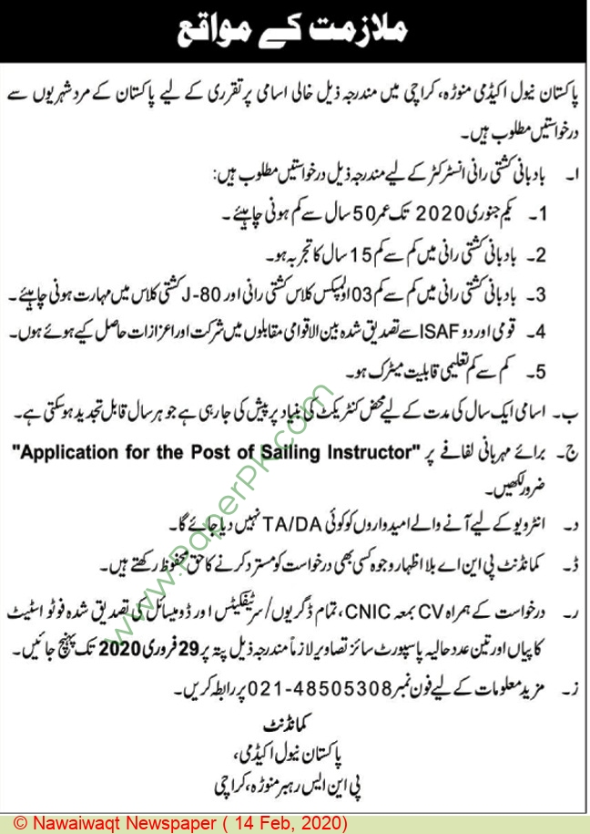 Pakistan Naval Academy jobs newspaper ad for Sailing instructor in Karachi