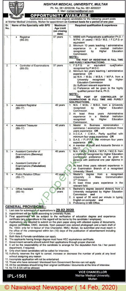 Nishtar Medical University jobs newspaper ad for Assistant Treasurer in Multan