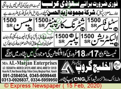Al Khaleej Group Trade Test Center jobs newspaper ad for Mason in Peshawar