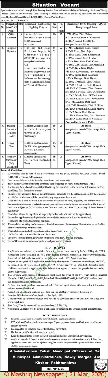 Tehsil Municipal Administration jobs newspaper ad for Supervisor in Peshawar