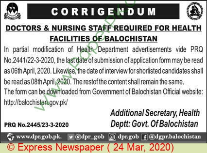 Doctor jobs in Quetta at Health Department