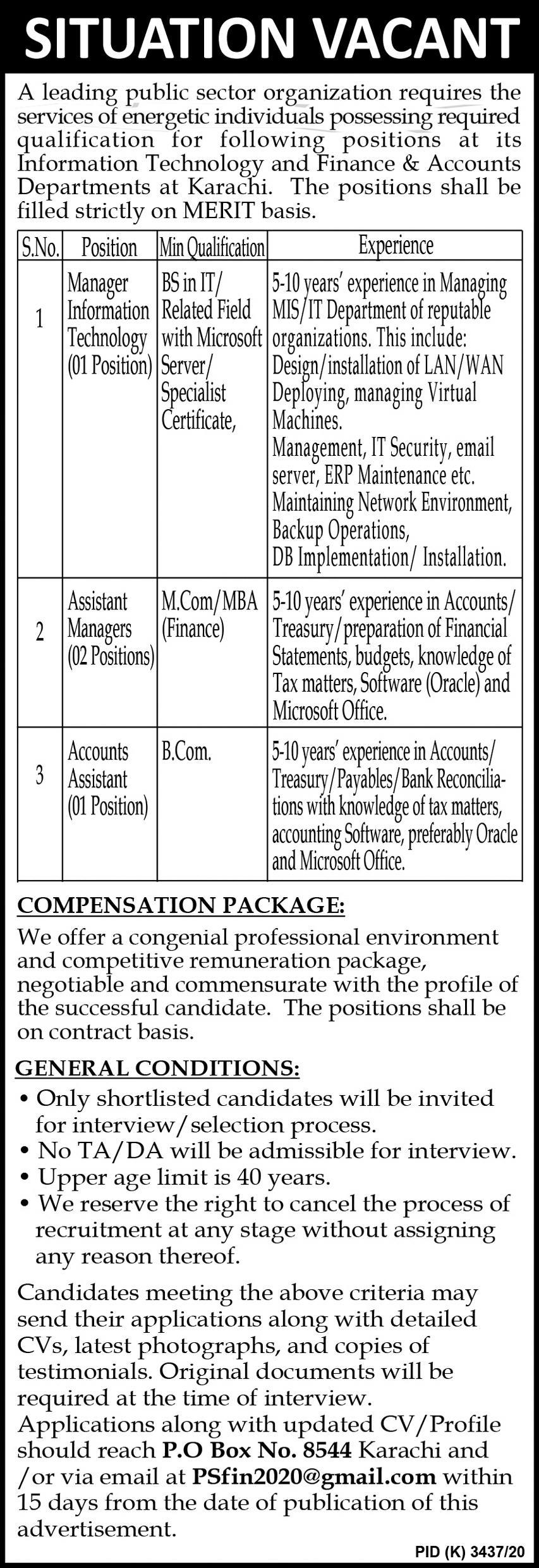 Public Sector Organization jobs newspaper ad for Assistant Manager in Karachi