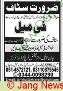 Jan Khattak International Travel & Tours jobs newspaper ad for Female Staff in Rawalpindi