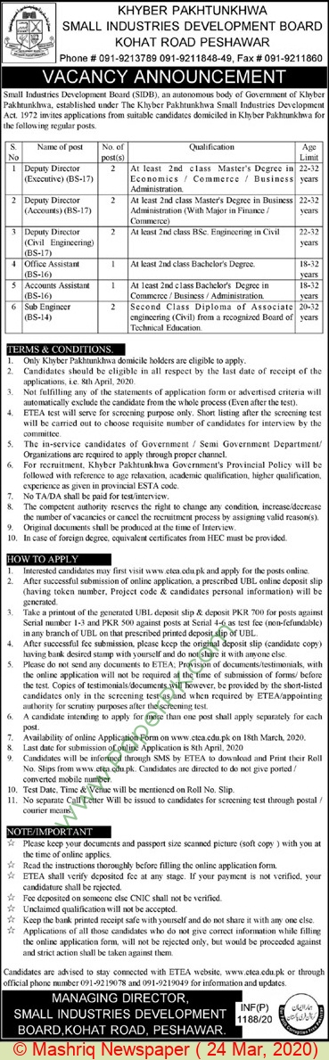 Small Industries Development Board jobs newspaper ad for Sub Engineer in Peshawar