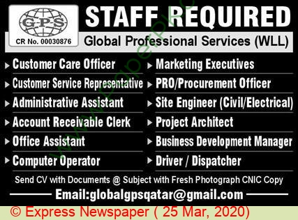 Global Professional Services jobs newspaper ad for Administrative Assistant in Lahore