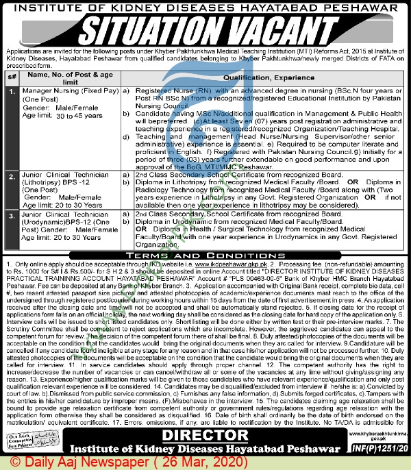 Institute Of Kidney Diseases Peshawar Jobs For Manager Nursing, Junior Clinical Technician advertisemet in newspaper on March 26,2020