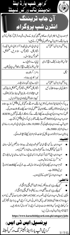 Finance Sale Marketing Training Jobs In Karachi At Karachi Shipyard Engineering Works Limited On April 19 2020 Paperads Com,Staircase Modern Steel Stair Railing Design