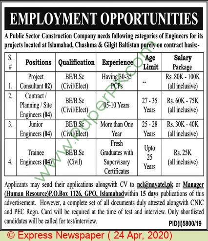 Public Sector Organization jobs newspaper ad for Trainee Engineer in Islamabad