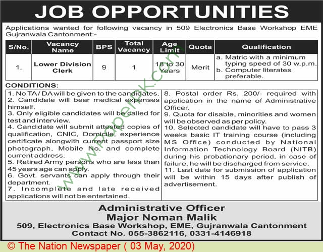 Pakistan Army jobs newspaper ad for Lower Division Clerk in Gujranwala